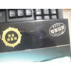 09年黃金限量版,KONKA,A3全新未使用(au25484703)_7788舊貨商城__七七八八商品交易平臺(7788.com)