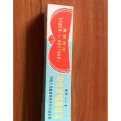 中華聰明圓珠筆(au25484794)_7788舊貨商城__七七八八商品交易平臺(7788.com)