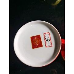 中國紅描金龍紋大茶杯(zc25484935)_7788舊貨商城__七七八八商品交易平臺(7788.com)
