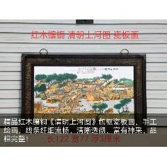 老瓷板畫(au25484974)_7788舊貨商城__七七八八商品交易平臺(7788.com)