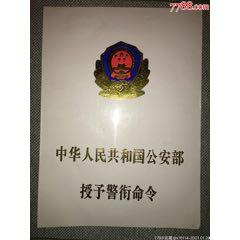周警督(au25485972)_7788舊貨商城__七七八八商品交易平臺(7788.com)