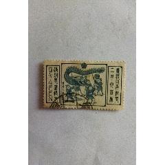 郵票(au25486971)_7788舊貨商城__七七八八商品交易平臺(7788.com)