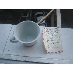 出口清香玲瓏茶杯【新年精品】(au25486977)_7788舊貨商城__七七八八商品交易平臺(7788.com)