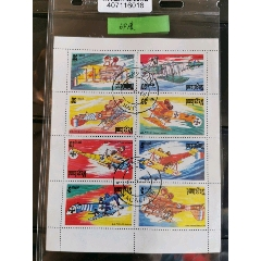 印度飛機郵票一套8板(au25487078)_7788舊貨商城__七七八八商品交易平臺(7788.com)