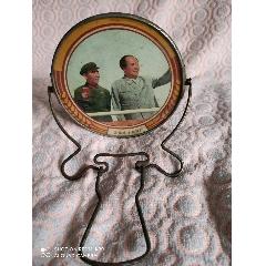 毛林玻璃鏡(au25487796)_7788舊貨商城__七七八八商品交易平臺(7788.com)