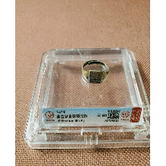 鎏金雙囍紋銀戒指(au25488267)_7788舊貨商城__七七八八商品交易平臺(7788.com)