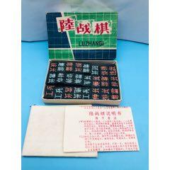 陸戰棋一盒!(au25488555)_7788舊貨商城__七七八八商品交易平臺(7788.com)