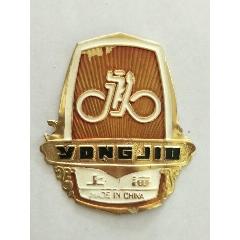 懷舊80年代老自行車商標---永久(au25488883)_7788舊貨商城__七七八八商品交易平臺(7788.com)