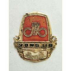 懷舊80年代老自行車商標---永久(au25488892)_7788舊貨商城__七七八八商品交易平臺(7788.com)