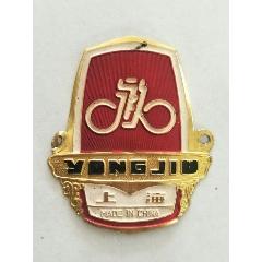 懷舊80年代老自行車商標---永久(au25488907)_7788舊貨商城__七七八八商品交易平臺(7788.com)