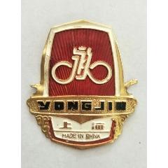 懷舊80年代老自行車商標---永久(au25488913)_7788舊貨商城__七七八八商品交易平臺(7788.com)