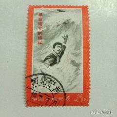 革命青年的榜樣金訓華,信銷票(zc25488976)_7788舊貨商城__七七八八商品交易平臺(7788.com)