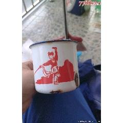 杯子(au25489604)_7788舊貨商城__七七八八商品交易平臺(7788.com)