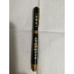 藍寶石鋼筆(au25489770)_7788舊貨商城__七七八八商品交易平臺(7788.com)