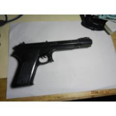 玩具飛鏢槍(不保證功能好壞)(au25490025)_7788舊貨商城__七七八八商品交易平臺(7788.com)