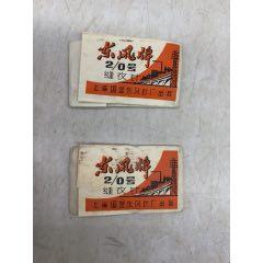 懷舊收藏,七十年代,上海國營東方針廠東風針兩包。(au25490818)_7788舊貨商城__七七八八商品交易平臺(7788.com)