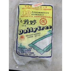 懷舊收藏90年代早期衛生巾一包10只。(au25490826)_7788舊貨商城__七七八八商品交易平臺(7788.com)