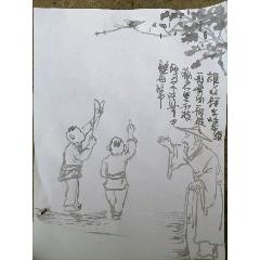 新春特惠~國畫小品(au25491014)_7788舊貨商城__七七八八商品交易平臺(7788.com)