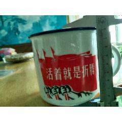 活著就是折騰(au25491056)_7788舊貨商城__七七八八商品交易平臺(7788.com)