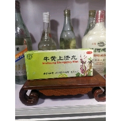 牛黃上清丸(au25491547)_7788舊貨商城__七七八八商品交易平臺(7788.com)