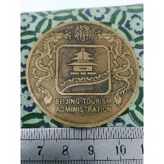 1988北京國際旅游年(au25491754)_7788舊貨商城__七七八八商品交易平臺(7788.com)