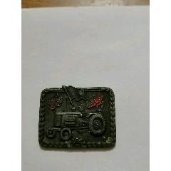 紅旗牌27匹拖拉機誕生紀念章(au25492063)_7788舊貨商城__七七八八商品交易平臺(7788.com)