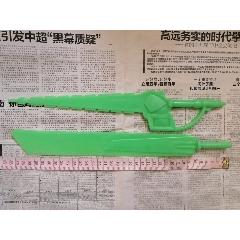 動漫玩具刀劍(au25493021)_7788舊貨商城__七七八八商品交易平臺(7788.com)