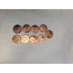 錢幣(au25492994)_7788舊貨商城__七七八八商品交易平臺(7788.com)