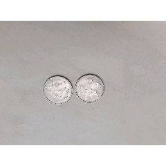 錢幣(au25493016)_7788舊貨商城__七七八八商品交易平臺(7788.com)