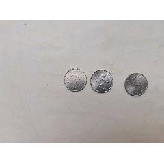 錢幣(au25493020)_7788舊貨商城__七七八八商品交易平臺(7788.com)