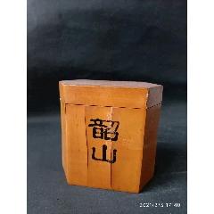 文革韶山紀念竹簧貼簧茶葉盒(au25493962)_7788舊貨商城__七七八八商品交易平臺(7788.com)