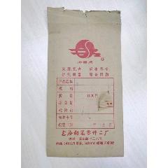 神箭牌(au25494730)_7788舊貨商城__七七八八商品交易平臺(7788.com)