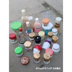 七八十年代面霜瓶(au25494794)_7788舊貨商城__七七八八商品交易平臺(7788.com)