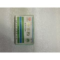羚羊角粉(au25494930)_7788舊貨商城__七七八八商品交易平臺(7788.com)