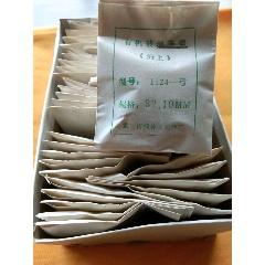 上海1524表蒙50個一起拍(au25495533)_7788舊貨商城__七七八八商品交易平臺(7788.com)