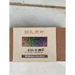 正山小種中國名茶一盒(au25498150)_7788舊貨商城__七七八八商品交易平臺(7788.com)