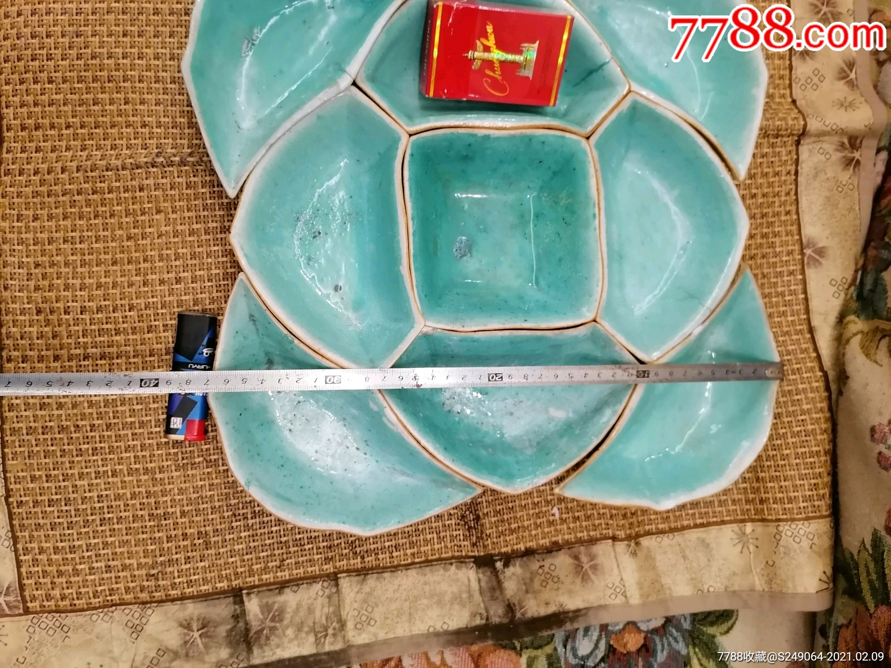 少見九子盤一套,尺寸大,中間方形邊有一小線,其它有一窯線,和窯秞,如圖,整體品好_價格4806元_第3張_