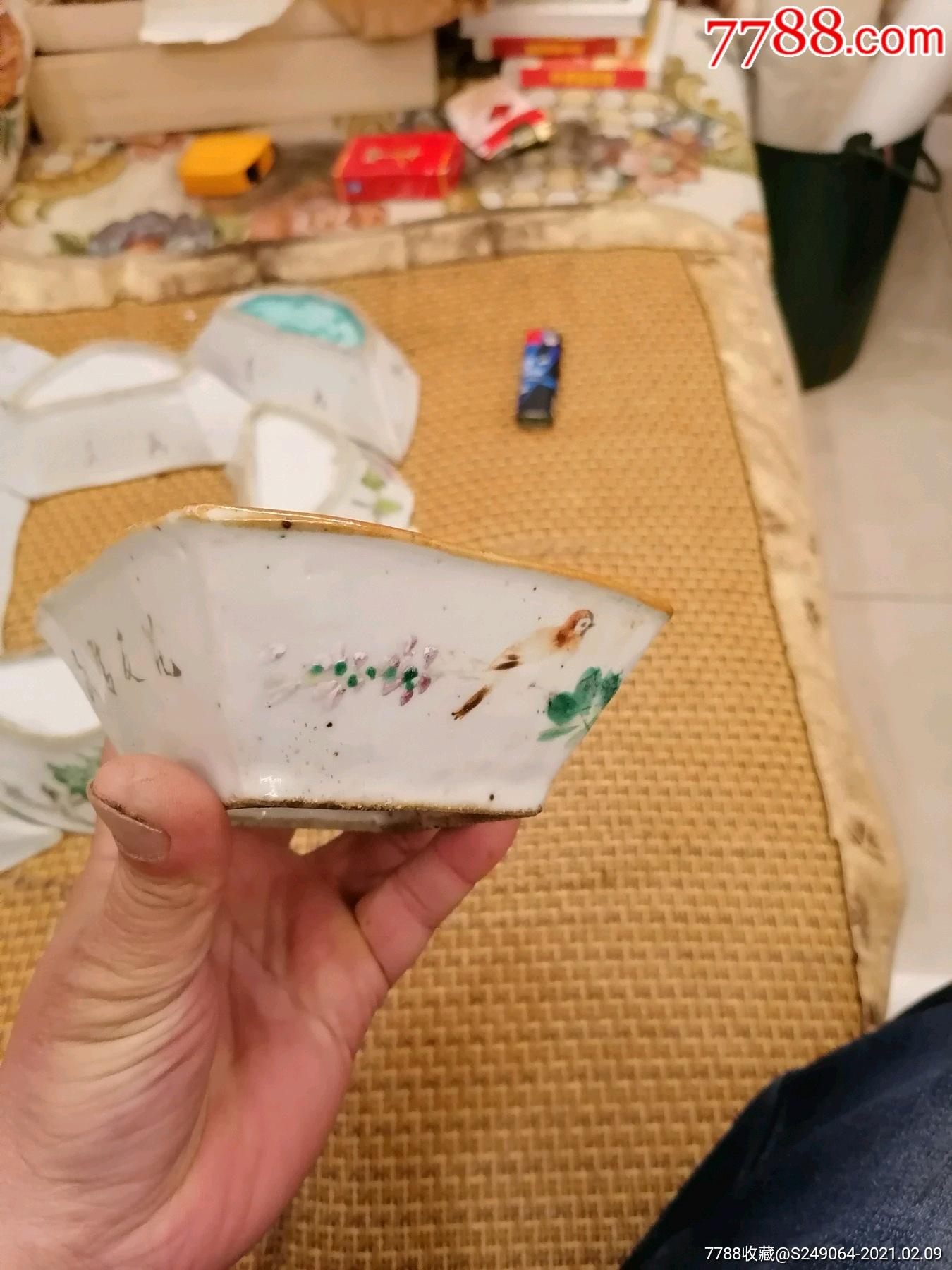 少見九子盤一套,尺寸大,中間方形邊有一小線,其它有一窯線,和窯秞,如圖,整體品好_價格4806元_第10張_