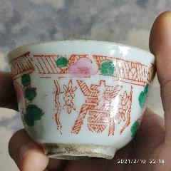 晚清民國瓷器,編號A127(zc27515025)_7788收藏__收藏熱線