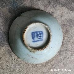 晚清民國瓷器,編號A128(zc27515024)_7788收藏__收藏熱線
