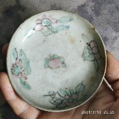 晚清民國瓷器,編號A130(zc27515019)_7788收藏__收藏熱線
