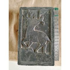 浮雕鹿硯(au25533464)_7788舊貨商城__七七八八商品交易平臺(7788.com)