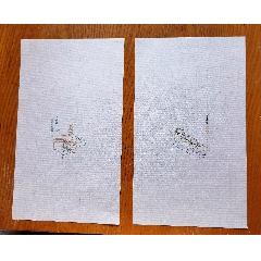 信箋十枚一套不同圖案(au25542062)_7788舊貨商城__七七八八商品交易平臺(7788.com)