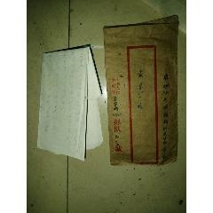 75年部隊信(au25551270)_7788舊貨商城__七七八八商品交易平臺(7788.com)