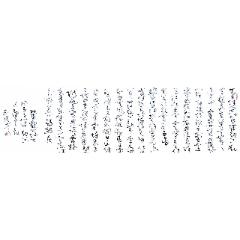 【保真】北蘭亭會員、河南省書協會員王志剛精品草書:杜甫《觀公孫大娘弟子舞劍器行》(au25574518)_7788收藏__收藏熱線
