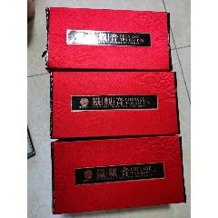 鐵觀音茶葉/三盒合拍(au25584345)_7788舊貨商城__七七八八商品交易平臺(7788.com)