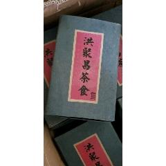 普洱茶(zc25607888)_7788舊貨商城__七七八八商品交易平臺(7788.com)