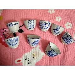 9個杯子(au25615753)_7788舊貨商城__七七八八商品交易平臺(7788.com)