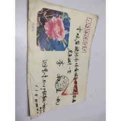 信封(au25636157)_7788舊貨商城__七七八八商品交易平臺(7788.com)