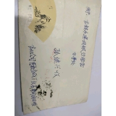 信封(au25636162)_7788舊貨商城__七七八八商品交易平臺(7788.com)